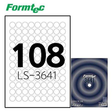 레이저잉크젯 라벨 LS-3641 100매입