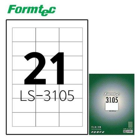 레이저잉크젯 라벨 LS-3105 100매입