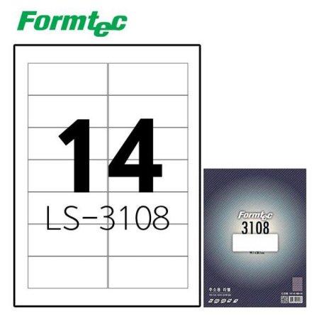 레이저잉크젯 라벨 LS-3108 100매입