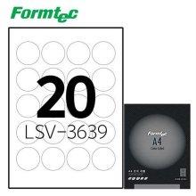 레이저 은지 라벨 LSV-3639 10매입