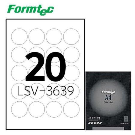 레이저 은지 라벨 LSV-3639 10매