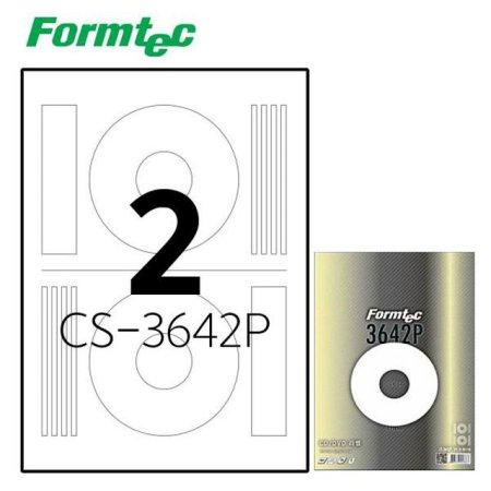 컬러레이저 CD 라벨CS-3642P 20매입