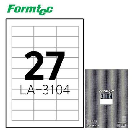 레이저 광택 라벨LA-3104 20매입