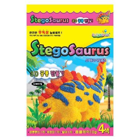 볼클레이 공룡만들기 대- 스테고사우루스 1개