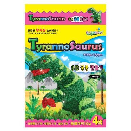 볼클레이 공룡만들기 대 - 티라노사우루스