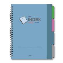 인덱스노트 1권, 색상 랜덤발송