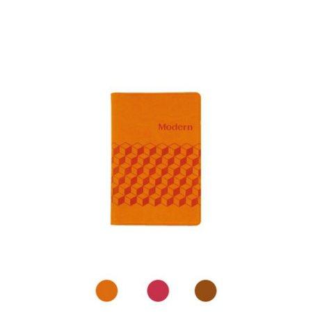 [양지사]모던100 스케쥴러/메모/수첩/지도삽입(오렌지)