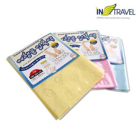 여행용압축백(핑크) 50X70
