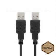USB2.0 케이블 (2M) [블랙] [HIMCAB-KUA220BK]