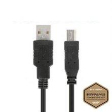 USB2.0 케이블 (1M) [블랙] [HIMCAB-KUB210BK]