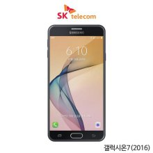 [SKT 무약정/공기계]갤럭시온7 2016[블랙][SM-G610S]