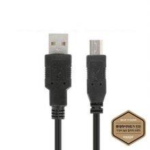 USB2.0 케이블 (2M) [블랙] [HHIMCAB-KUB220BK]