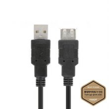 USB2.0 케이블 [ 블랙 / 2M ] HIMCAB-KUF220BK