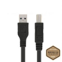 USB3.0 케이블 [ 블랙 / 1M ] HIMCAB-KUB310BK