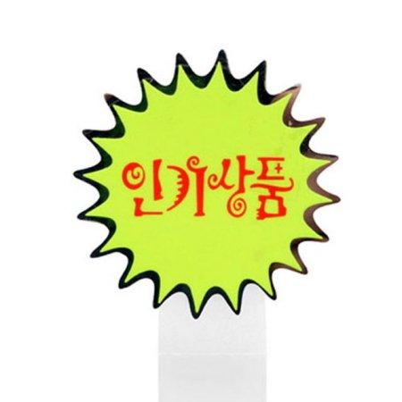 은광(인기상품)_P1506_4매입