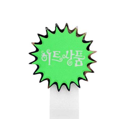 은광(히트상품)_P1502_4매입