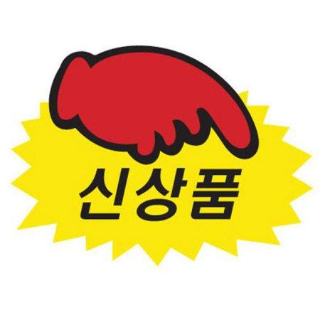 톱니손(신상품)_P2010_6매입