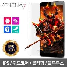 ATHENA7 / 8GB ( 쿼드코어 IPS LCD 안드로이드 롤리팝 )