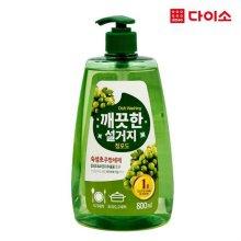 28388_깨끗한 숙성초주방세제(청포도)800ML-60939