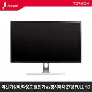 68.5cm LED 슬림&심플 모니터 T27VDH