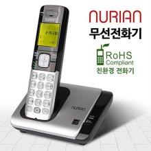 1.7GHz 무선전화기 NP-1000
