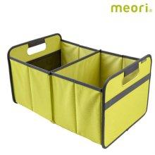 폴더형수납박스(L) MEORI-A100016 [ 라임 / 접어서 보관 가능 / 방수, 방염 / 스펀지로 세척 가능 ]