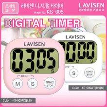 디지털 타이머 KS-005 (화이트)