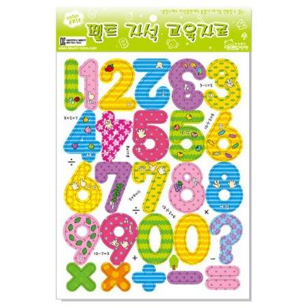 교육자료 펠트자석교구 (글자자석 / 숫자) 1set
