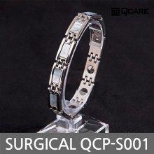 써지컬 게르마늄 자석 팔찌 QCP-S001 (실버 L)