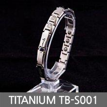 티타늄 게르마늄 자석 팔찌 TB-S001 (실버 S)