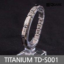 티타늄 게르마늄 자석 팔찌 TD-S001 (실버 S)
