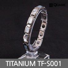 티타늄 게르마늄 자석 팔찌 TF-S001 (실버 M)
