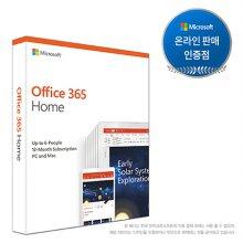 Office 365 Home [ 정품 실물박스 / 1년 구독, PC5대, 태블릿5대, 휴대폰5대 ]