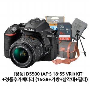 DSLR D5500 (AF-P 18-55VR)KIT + 정품 추가 배터리 + 16GB + 가방 + 삼각대 + 필터