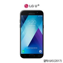 [LGU+]갤럭시A5 2017[블랙][SM-A520L][선택약정/공시지원금 선택][완납가능]