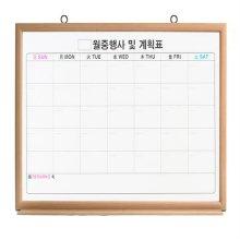 월중계획표_메플우드_A형(400 X 600)