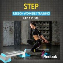 리복 WOMEN 스텝박스 RAP-11150BL