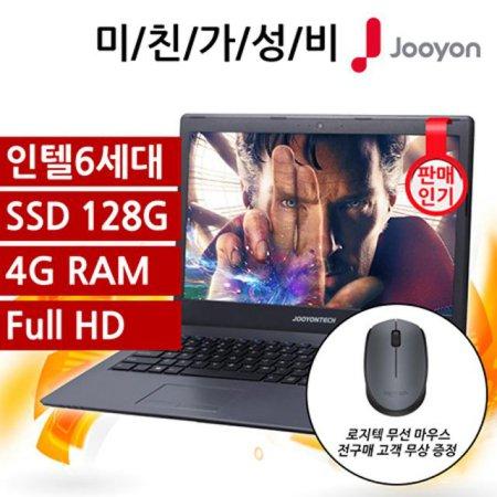 35.56cm 프리미엄 슬림 노트북  JYF-JN1DB(128GB) [6세대 G4405U / 4GB / SSD 128GB]