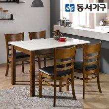 컨셉트K 4인 클라우드 대리석 식탁 DF635143 (엔틱)