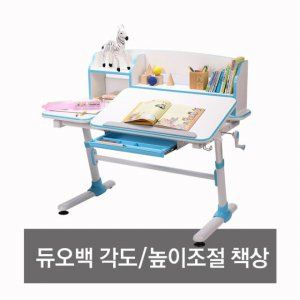 휴피트 기능성 책상 E503_그레이/핑크/블루