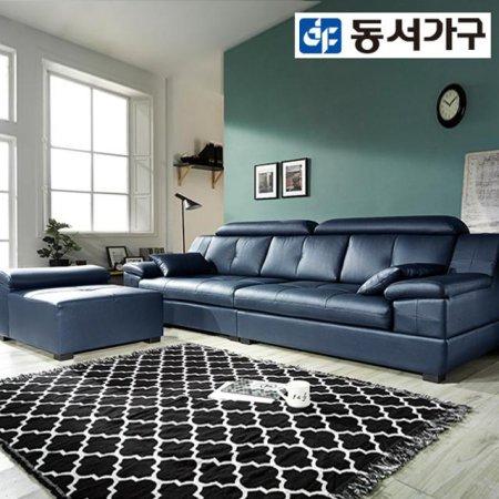 라텍스천연가죽소파+카우치스툴_네이비