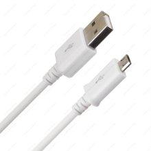 USB Micro 5pin 케이블