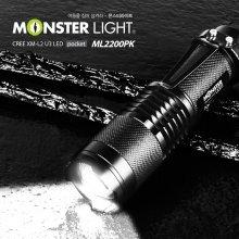 2200 포켓 CREE XM-L2 U3 LED 손전등
