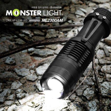 2300 올마이티 CREE XP-L V6 LED 줌라이트