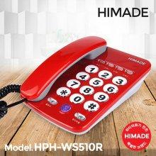 유선전화기 HPH-WS510R [빅버튼 / 플래시 / 온후크 / 단축번호 설정]