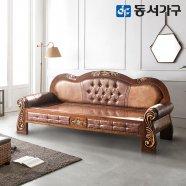 [효도선물 BEST] M52 미송 황토볼/맥반석/황토 소파, M71 침대