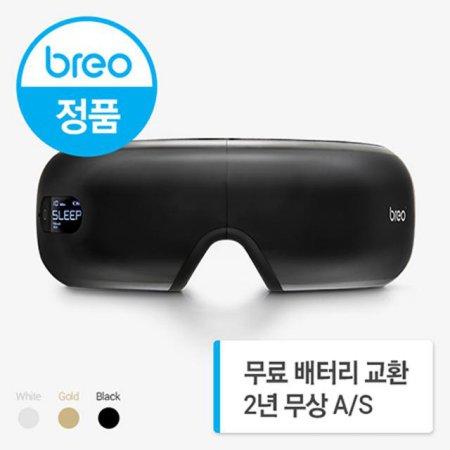 눈 마사지기 ISEE5K [블랙 / 공기지압 / 휴대용 / 안마기]
