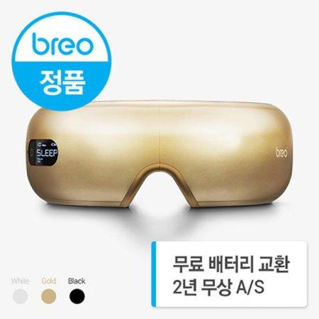 눈 마사지기 ISEE5K [골드 / 공기지압 / 휴대용 / 안마기]