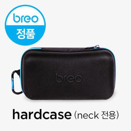 목 마사지기 하드 케이스 NECK2 HARDCASE [지퍼색상 블루]