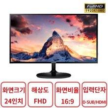 54.6cm FHD PLS 모니터 SS-LS24MT/RF(S) [광원LED방식 / 16:9 / 응답속도4ms / 모니터밝기250cd / 해상도1980X1080]